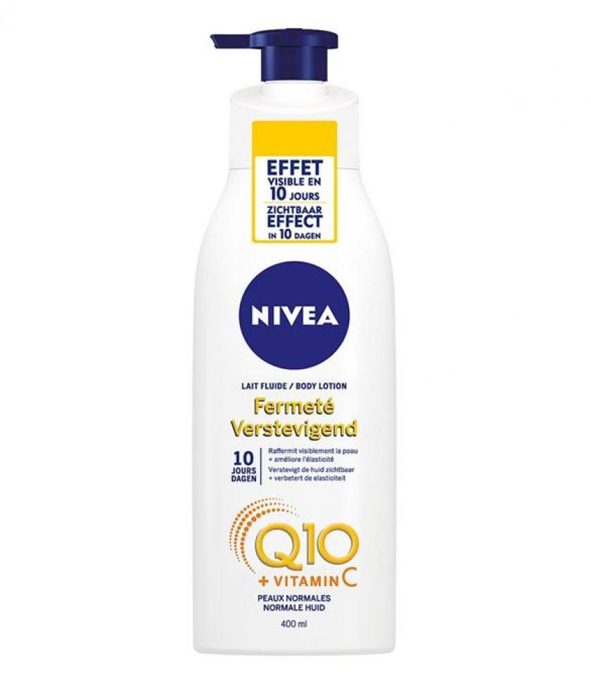 mon soin hydratant Nivea Q10+