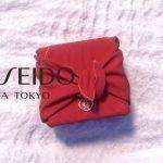 Le premier Calendrier de l'Avent Shiseido: la beauté à la japonaise