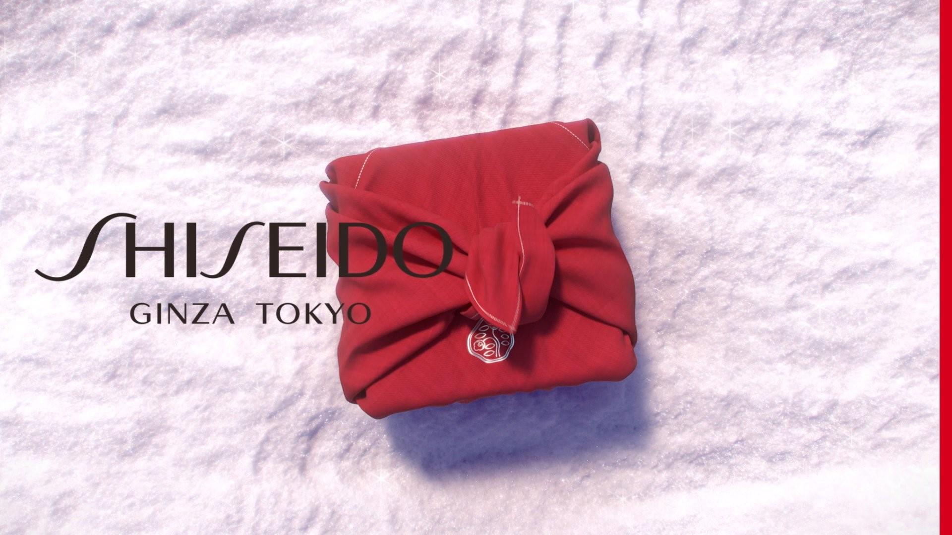 Le premier Calendrier de l'Avent Shiseido: à beauté à la japonaise