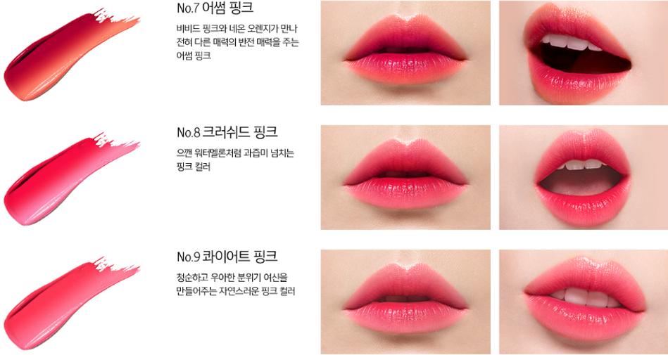 barre à lèvre multicolore LANIGE