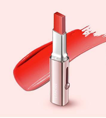 Barre à lèvres multicolore LANEIGE