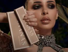Sephora collection X Sananas : une ligne de maquillage signée sananas