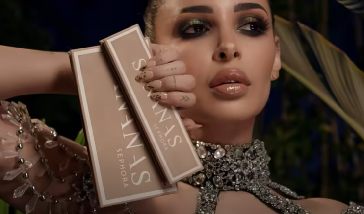 Sephora collection X Sananas : une ligne de maquillage signée sananas